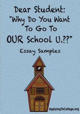 Essay to university for admission sample